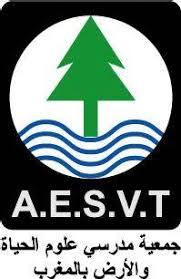 Association des Enseignants des Sciences de la Vie et de la Terre ...